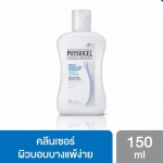 Physiogel cleanser 150ml