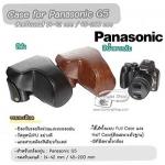 Panasonic G5/G5K