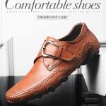 รองเท้าหนังลำลอง MMS017
