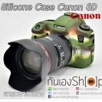 Canon 7Dii / 7D / 6D