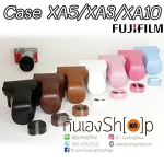 Fuji XA5 / XA3 / XA10