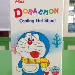 SOS Cooling Gel Sheet แผ่นเจลลดไข้ Doraemon 1กล่อง/12ชิ้น