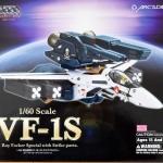 Arcadia VF-1S Roy Focker Special with Strike Parts Movie Ver. NEW Lot.JAPAN
