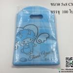 ถุงพลาสติก สีฟ้า ลายการ์ตูน ขนาด 5*8 นิ้ว [แพ็ค 100 ชิ้น]