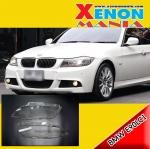 พลาสติกครอบเลนส์ไฟหน้า ฝาครอบไฟหน้า ไฟหน้ารถยนต์ เลนส์โคมไฟหน้า BMW E90 LCI