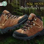 รองเท้าเดินป่า Aquatwo รุ่น 934 เดินป่า กันน้ำ ลุยโคตรๆ งานช่าง ขับมอไซร์