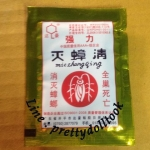 ยาฆ่าแมลงสาบ Mie zhang qing