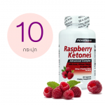 Raspberry Ketones Set 10