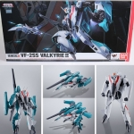 HI-METAL R Macross II VF-2SS Valkyrie II + SAP Silvie Geena machine Lot Japan