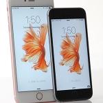 เคส iPhone 6s / 6s Plus