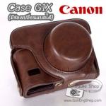 เคสกล้องหนัง Case Canon G1X รุ่นมีช่องเปลี่ยนแบตได้