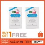 1 แถม 1 Sebamed Anti- Dandruff Shampoo 200ml