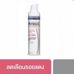 Physiogel Anti-Redness night cream40ml