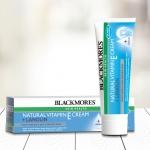 Blackmores Natural Vitamin E Cream Lanolin 50 กรัม