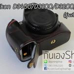 Nikon D3400/D3300/D3200