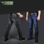 กางเกงยุทธวิธี /กางเกงขาสั้น