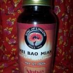 Mai Bao Mian เหมยเป่าเหมียน คลายความเครียด ปรับสภาพอาการนอนไม่หลับ ฝันฟุ้งซ่าน ปวดศรีษะ หูอื้อ หลอดลมอักเสบ
