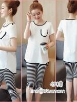 ชุดเซ็ตเสื้อสีขาว+เลกกิ้งดำขาว เอวมีสายปรับได้