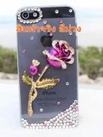 เคส ไอโฟน 5/5s ประดับเพชร รูปดอกกุหลาบ สีม่วง เปลือกใส