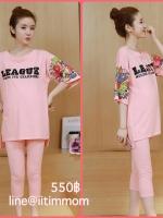ชุดเซ็ตเสื้อยืดสีชมพู+เลกกิ้งสีชมพูเอวมีสายปรับ ผ้านิ่มมากๆๆ