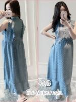 ชุดคลุมท้องmaxi dress ผ้าไม่ต้องรีด เนื้อผ้าลื่นๆเหมาะกับอากาศบ้านเรา ณ ตอนนี้ค่ะ กระดุมแกะให้นมได้ด้วย ชุดมีซับใน สีฟ้า สีเดียวค่ะ