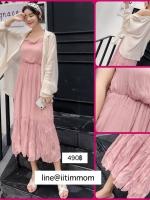 ชุดเซ็ตเดรสสายเดี่ยวสีชมพูมีซับในตัว+เสื้อคลุมแขนยาว