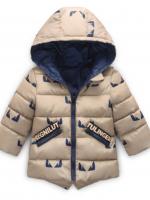 C123-75 เสื้อกันหนาวเด็กสีเทา บุนวม ลายเท่ สีสวย มีฮูท ซิปหน้า size 100-140