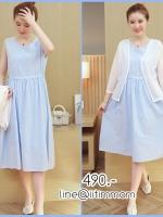 ชุดเซ็ต เดรสแขนกุดสีฟ้าอ่อนผ้า cotton100% เนื้อผ้าใส่สบาย+เสื้อคลุมแนยาวสีขาว