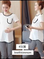 ชุดเซ็ตเสื้อยืดสีขาว+เลกกิ้งดำขาว