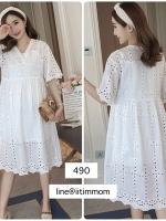 ชุดเซ็ตสีขาวด้านในชุดเป็นซับในสีขาวผ้ายือนิ่ม+เสื้อสีขาวผ้าฝ้ายฉลุลาย