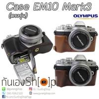 Olympus EM10Mark3 EM10Mark iii