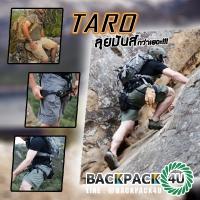 กางเกงขาสั้น Taro