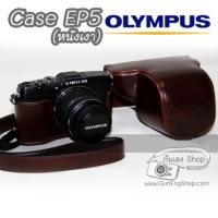 Olympus EP5