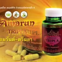 ผลิตภัณฑ์ตรีผลา อัมรันต์ ตรีผลา Amarun Tripla