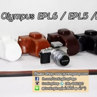 Olympus EPL5 / EPL6