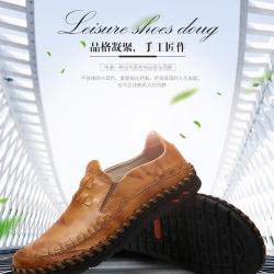 รองเท้าหนังลำลอง MMS2153