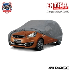 ผ้าคลุมรถเข้ารูป 100% รถ MITSUBISHI MIRAGE รุ่น EXTRA GUARD V-COAT ปี 2012-2018