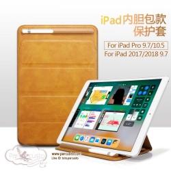 ซองหนังวัวแท้ใส่ Apple iPad 9.7 -10.5 นิ้ว พร้อมที่เก็บ Apple Pencil จาก WOWCASE [Pre-order]