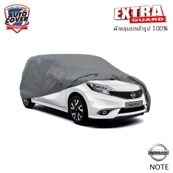 ผ้าคลุมรถเข้ารูป 100% รถ NISSAN NOTE ปี 2017-2021 รุ่น EXTRA GUARD V-COAT