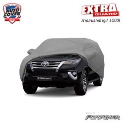 ผ้าคลุมรถเข้ารูป 100% รถ TOYOTA ALL NEW FORTUNER ปี 2015-2020 รุ่น EXTRA GUARD V-COAT