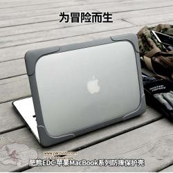 เคส Apple MacBook Air 13.3 / Apple MacBook Pro 13.3 และ Apple MacBook Pro 13.3 2017 (Touch bar) จาก Fat Bear [Pre-order]