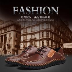 รองเท้าหนังลำลอง MMS2116
