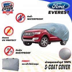 ผ้าคลุมรถเข้ารูป100% รุ่น S-Coat Cover สำหรับรถ FORD EVEREST ปี 2015-2020
