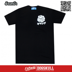 เสื้อยืด OLDSKULL : ULTIMATE | ROSE BLACK