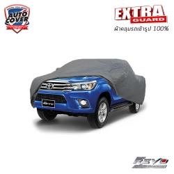 ผ้าคลุมรถเข้ารูป 100% รถ TOYOTA REVO 4 DOOR ปี 2015-2019 รุ่น EXTRA GUARD V-COAT