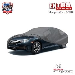ผ้าคลุมรถเข้ารูป 100% รุ่น EXTRA GUARD V-COAT รถ HONDA CIVIC SEDAN 4 DOOR (FC) ปี 2016-2020