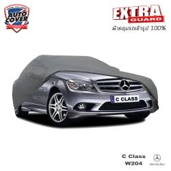 ผ้าคลุมรถเข้ารูป 100% รุ่น EXTRA GUARD V-COAT รถ MERCEDES BENZ C CLASS W204