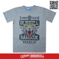 เสื้อยืด OLDSKULL: EXPRESS #07 | เทาท็อปดราย