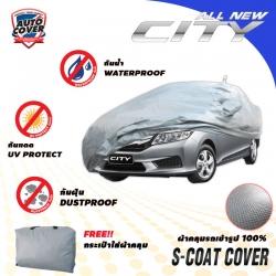 ผ้าคลุมรถเข้ารูป100% รถ HONDA ALL NEW CITY ปี 2014-2019 รุ่น S-Coat Cover