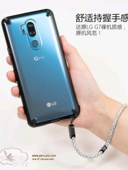 เคสกันกระแทก LG G7 ThinQ [FUSION] จาก Ringke [Pre-order]